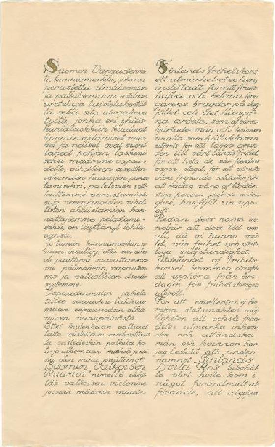 SVR perustamisasiakirja, sivu 2