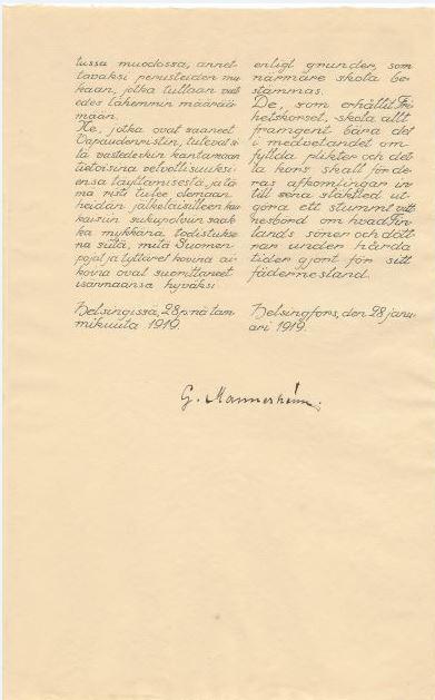 SVR perustamisasiakirja, sivu 3